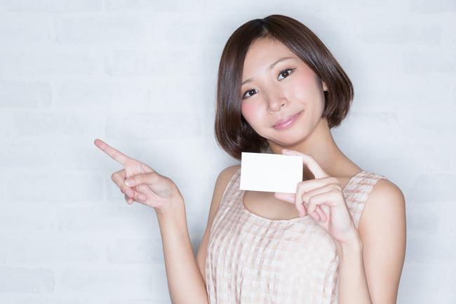 安全_カードの種類