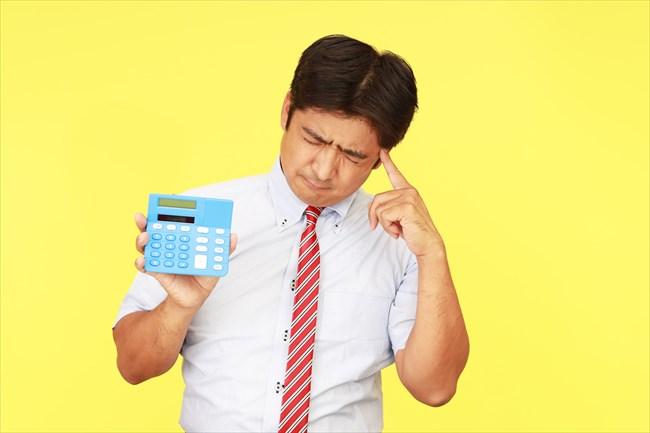 現金化換金率3
