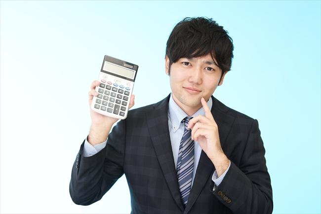 クレジットカード現金化メリット