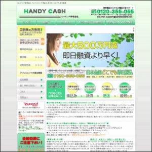 HANDYCASH