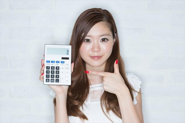 携帯で現金化2
