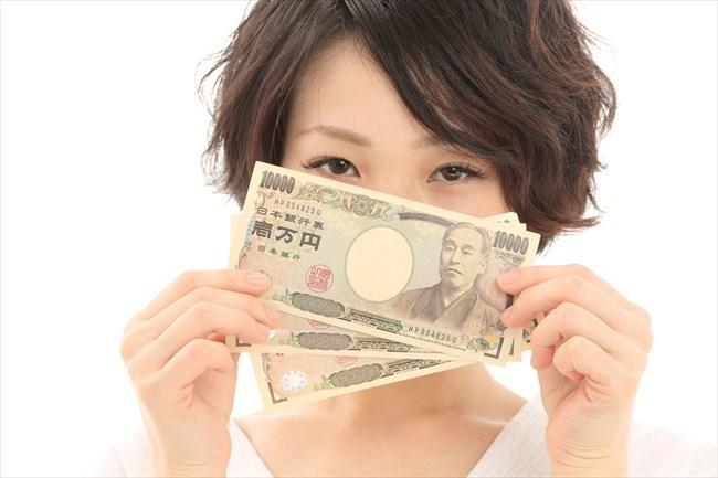 クレジットカード即日現金化換金率
