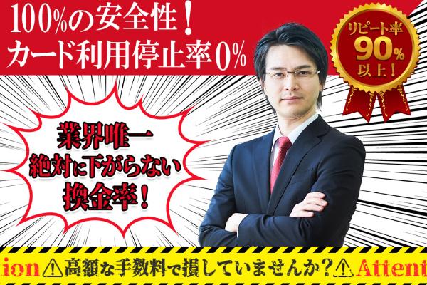 Answer(アンサー)
